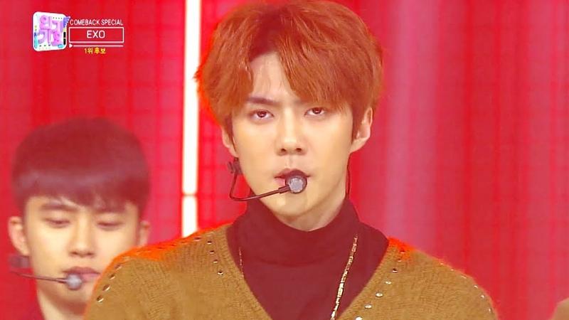 EXO - Tempo [SBS Inkigayo Ep 981]