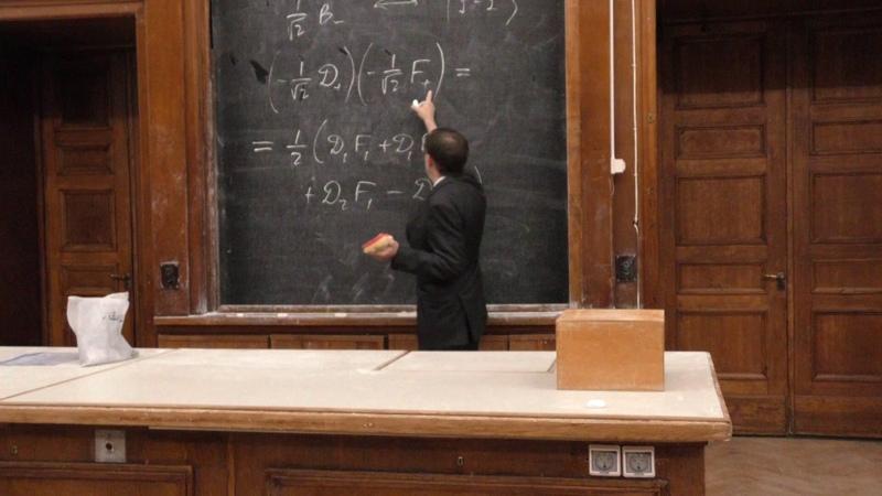 Силаев П. К. - Квантовая теория - Центрально-симметричное поле (Лекция 18)