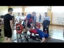 Дмитрий Кедровский 2018 год 28 июля г ЛУНИНЕЦ первенство РБ по экипировочному жиму штанги