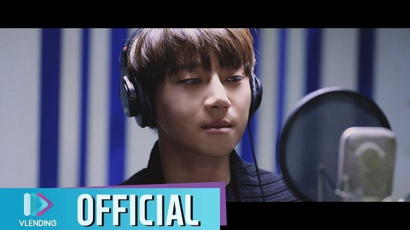[MV] 황치열 - 듣고있니 [복수가 돌아왔다 OST Part.3(mystrangehero OST Part.3)]