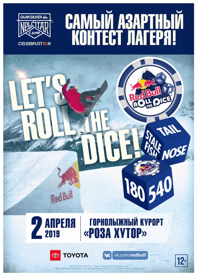Red Bull Roll The Dice