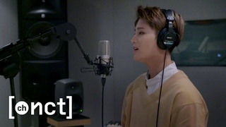 NCT TAEIL | Carol Cover | The Christmas Song🎄 (Justin Bieber feat. Usher)