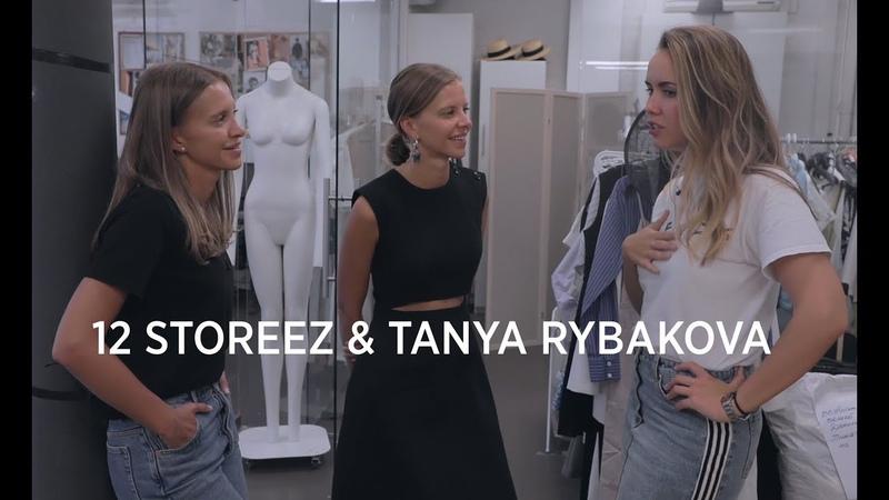 ЗА ЖИЗНЬ близняшки 12 storeez о фигуре, фешн бизнесе и стиле