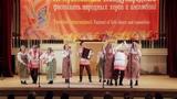 Народный коллектив фольклорная группа