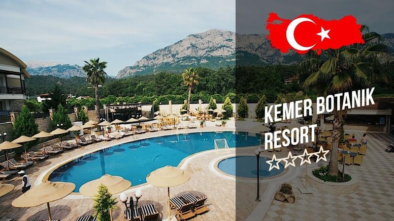 Отель Ботаник Резорт 4* (Кемер). Botanik Resort 4* (Кемер). Рекламный тур География