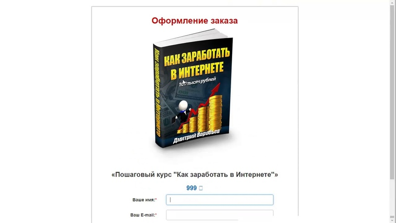 5.2.10. Добавление продуктов в магазин в Justclick