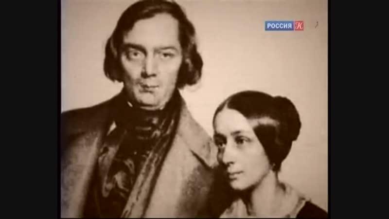 Robert Schumann in Russia Absolute pitch АБСОЛЮТНЫЙ СЛУХ