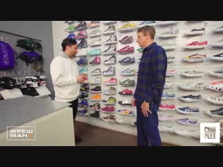 Сникершопинг с тони хоуком  | tony hawk goes sneaker shopping with complex | русская озвучка | фрешман