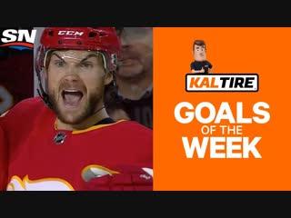 Лучшие заброшенные шайбы за третью неделю регулярного чемпионата | NHL Goals of The Week Week 3 Edition