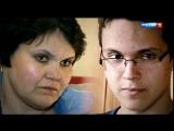 Андрей Малахов. Прямой эфир. 16-летний подросток хочет лишить мать родительских прав – 18.06.2018
