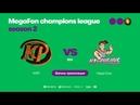 KAIPI vs Happy Guys, MegaFon Champions League, Season 2, bo3, game 1 [Lum1Sit Maelstorm]