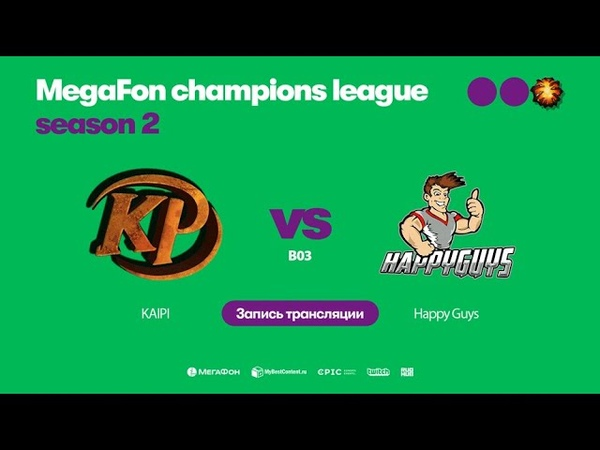 KAIPI vs Happy Guys, MegaFon Champions League, Season 2, bo3, game 1 [Lum1Sit Maelstorm]