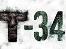 Т-34. Х/ф / Cмотреть все выпуски онлайн / Russia