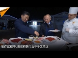 Russian President Vladimir Putin and Chinese President Xi Jinping make pancakes during a visit to the Far East Street exhibition
