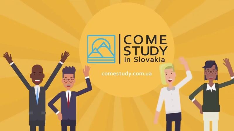 Образование в Словакии
