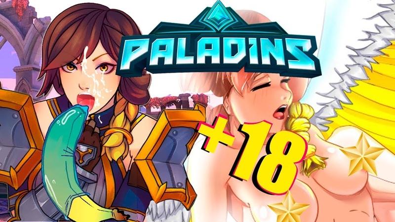 😻 😻 Веселый обзор Paladins 2019 ч.2 😻