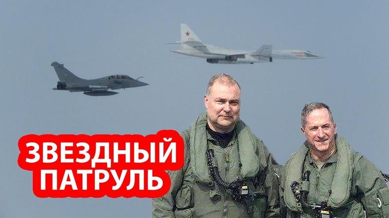 Генералы США и Финляндии попытались лично перехватить российские ракетоносцы - новость