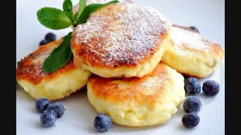 Румяные и пышные, ароматные и сладкие - это всё наши любимые сырнички! Угощайтесь рецептом!😃 ПРАВИЛЬНЫЕ СЫРНИКИ 🍓