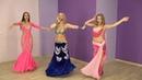 Урок по Bellydance 3 сезон 9 урок Танцевальные комбинации