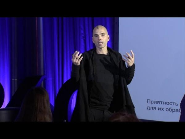 Студия 360 разговоров о будущем Тарас Машталир