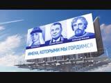 Княгиня Ольга, Василий Маргелов, Александр Невский. Чьим именем назовут псковский аэропорт решать вам!