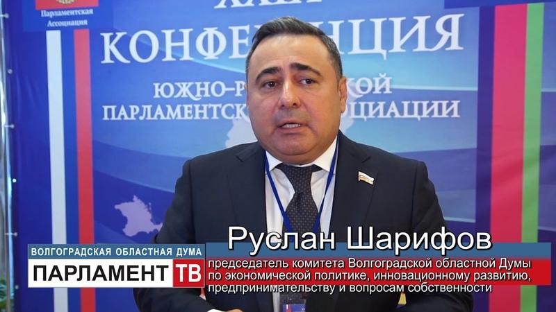 Парламентарии предложили внести коррективы в механизм управления госимуществом (Р.Шарифов)