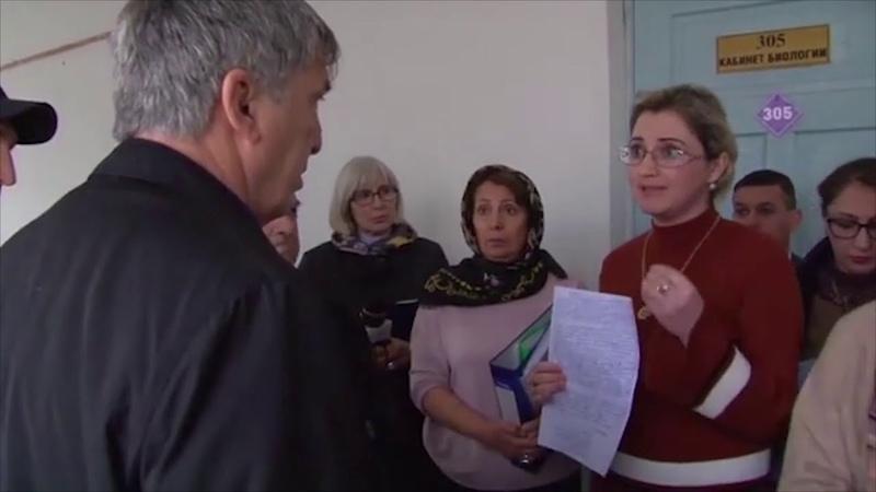 Мэр Дербента устроил публичный разнос с увольнением директору школы