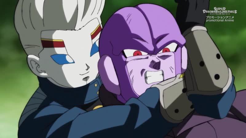 Dragon Ball Heroes 7 серия русская озвучка Shoker / Драконий жемчуг: Герои 07