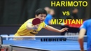 HARIMOTO Tomokazu (張本智和) vs Jun MIZUTANI (水谷隼) (AUSTRIAN OPEN 2018) table tennis