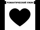 LashIntensity_Video-Telefon-RU