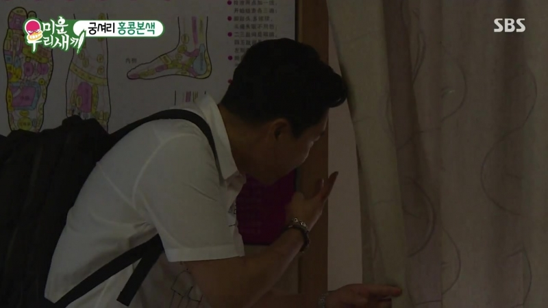 My Ugly Duckling 181014 Episode 108