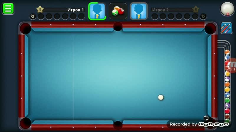 Amir 8 ball pool-My Account