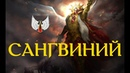 АНГЕЛ УМЕРШИЙ ЗА ДРУГИХ. МИФЫ ВАРХАММЕР 40 000