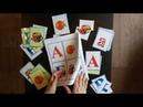 Карточки Алфавит, Учим буквы. Развитие моторики, внимания, мышления.