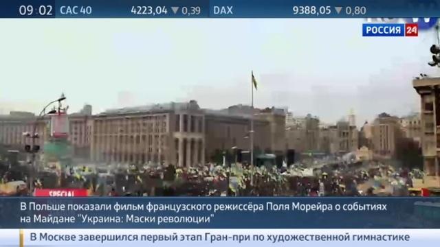 Новости на Россия 24 • Правда глаза колет: Украина обиделась на Польшу за показ фильма о Майдане