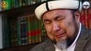 Вопрос,который заставил плакать (эмоциональное видео) | shariatkg