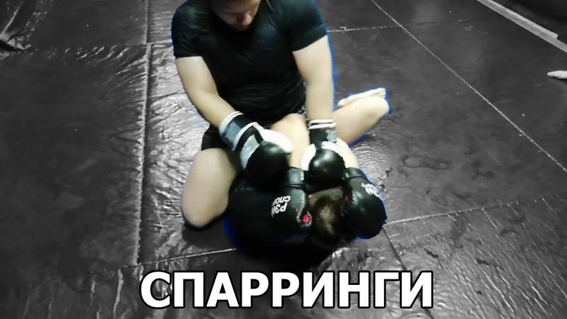 Эдмонд vs Иван