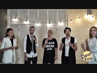 А капелла RAIN DROPS - Perfect (Ed Sheeran A capella Cover)