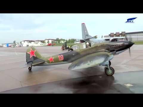 Полеты Ил-2 на ILA-2018