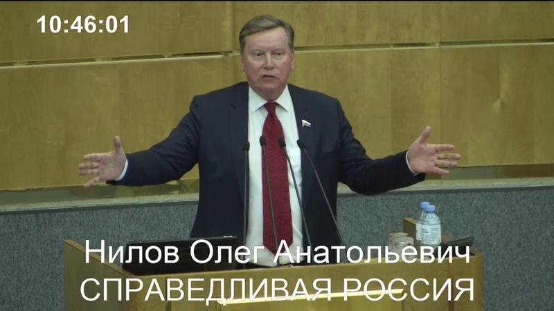 Вернуть деньги Вкладывать в развитие экономики России а не США Дать людям землю