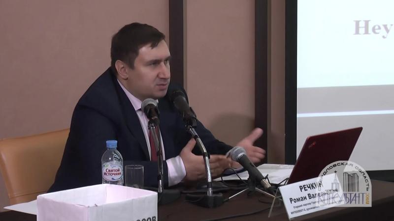 Облагаются ли НДС проценты по 317.1 ГК РФ?