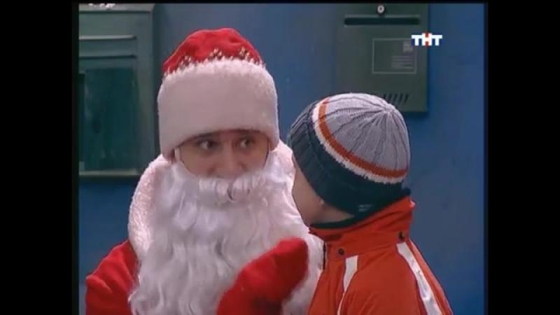 Счастливы вместе 1 сезон 26 серия Здравствуй, Гена, Новый год (Букины)