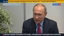 Новости на Россия 24 • Росберг стал победителем на Гран-при России, россиянин Квят - 15-й