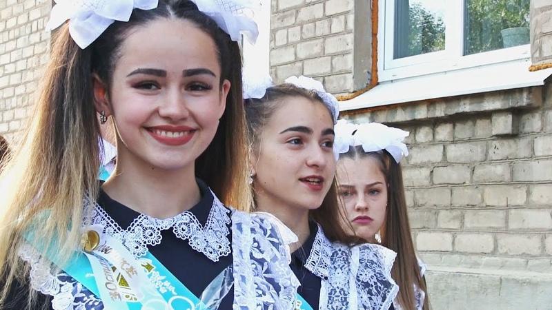 Выпускной клип 2018. Школа №4 г. Лисичанск 11 класс.