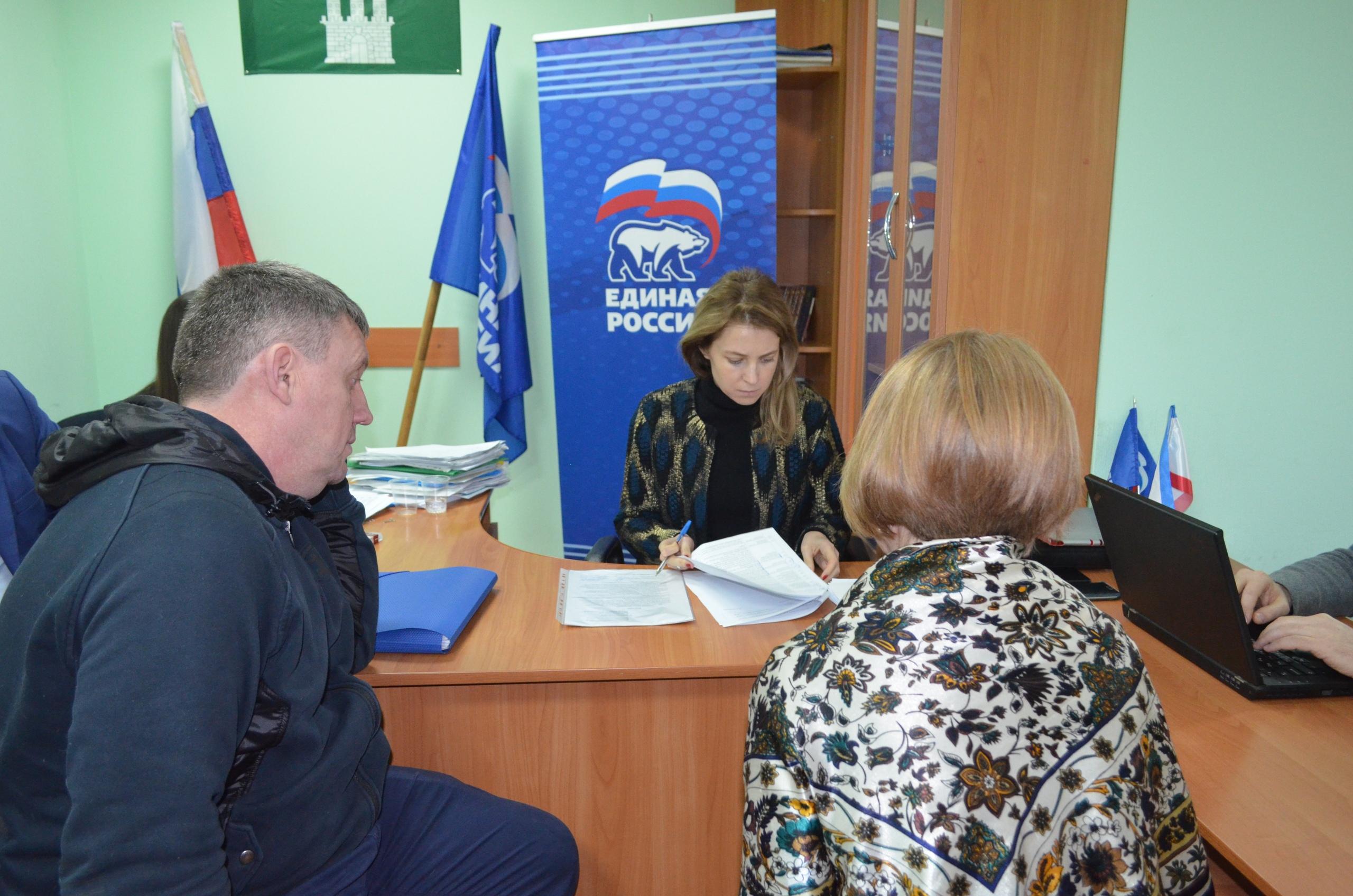 28 января депутат Государственной Думы  Наталья Поклонская провела личный прием граждан в Армянске.
