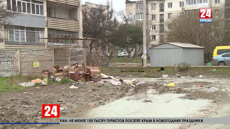 Итоги правительственного мониторинга: в Феодосии пересчитают тариф на мусор и займутся уборкой города