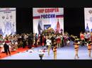 Live: Чир спорт и чИрлидинг в России и в Мире