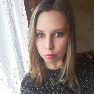 Оксана Олеговна
