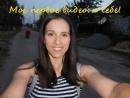 Моё первое видео: о себе!