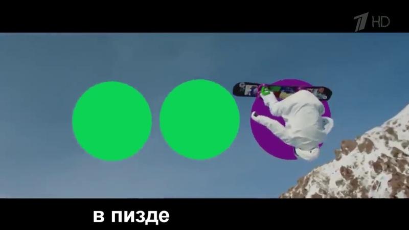 Правильная реклама Мегафона-Роуминг Гудбай.RYTP 2.